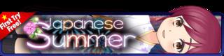 Japanese Summer Gacha banner