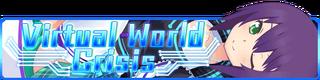 Virtual World Crisis banner