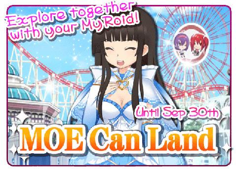File:MOE Can Land.jpg