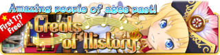 Greats of History Gacha banner