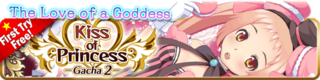 Kiss of Princess Gacha 2 Gacha Banner
