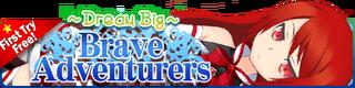 Brave Adventurers Gacha Banner