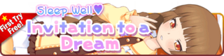Invitation to a Dream Gacha