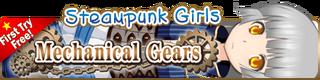 Mechanical Gears Gacha