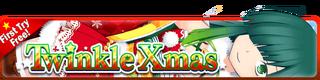 Twinkle Xmas banner