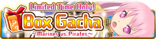 Box Gacha ~Marines vs. Pirates~ banner