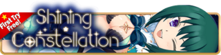 Shining Constellation Gacha banner