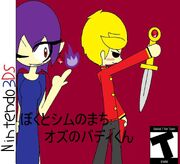 Buddy of OZ 3DS Cover (Japanese)