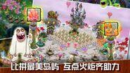 Chinese promo art 7