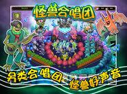 Chinese promo art 6