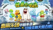 Chinese promo art 9
