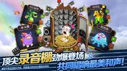 Chinese promo art 12