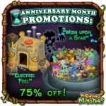 Rare Monster Sale News