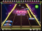 Msm c k rockstar minigame