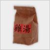Hidden-chinesefood