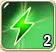Energy-2