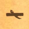Sil-scroll