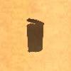 Sil-trashbin