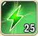 Energy-25
