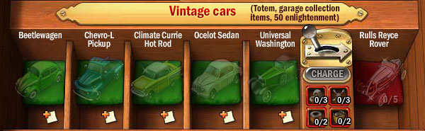 Collections-vintage-cars