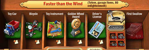 Collections-faster-than-the-wind