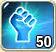 Strength-50
