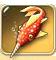 Sea-corkscrewer