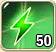 Energy-50