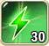 Energy-30