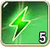 Energy-5
