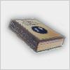 Hidden-sciencebook