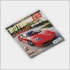 Hidden-magazine2