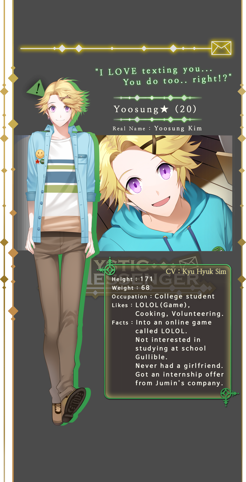 Yoosung Mystic Messenger Wiki Fandom Powered By Wikia
