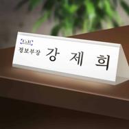 Jaehee's Desk