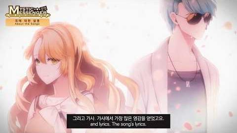 수상한 메신저 V루트 캐릭터송 녹음현장 Mystic Messenger V Route Character Song Recording Scene