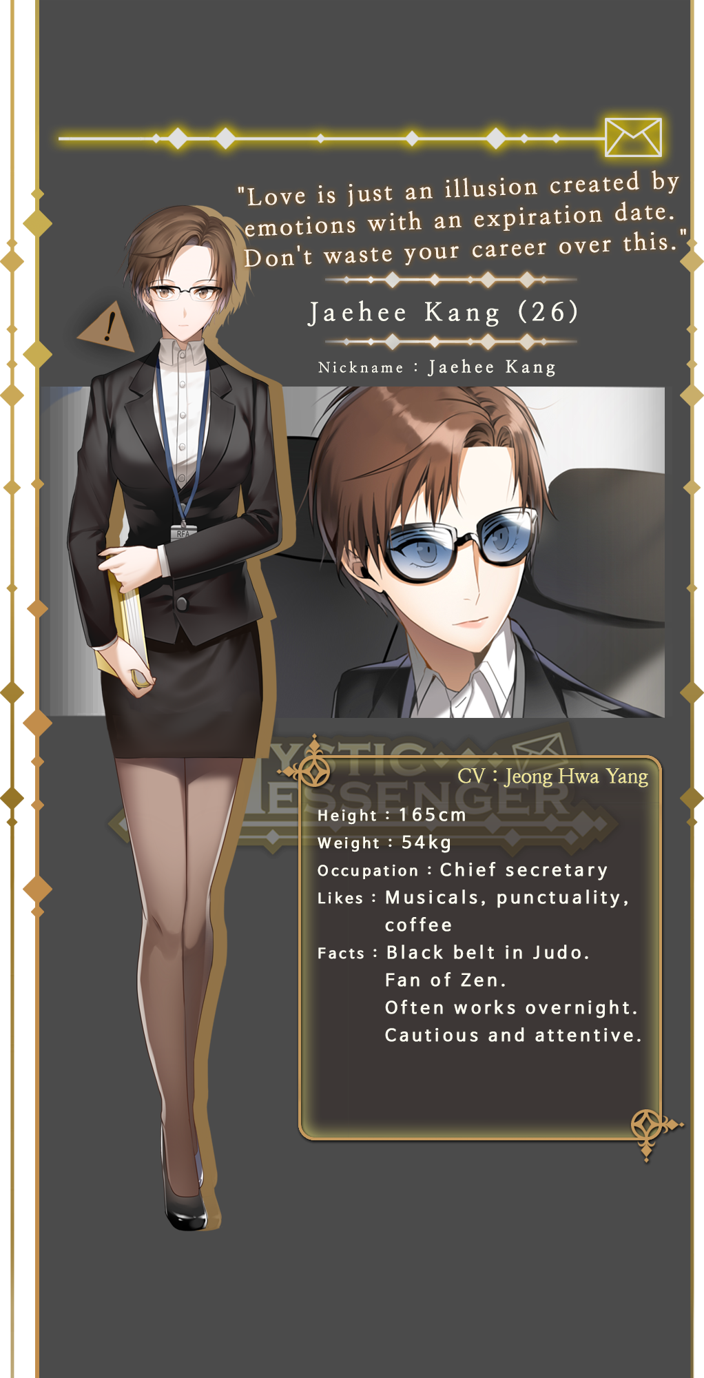 Jaehee Kang Gallery Mystic Messenger Wiki Fandom Powered By Wikia