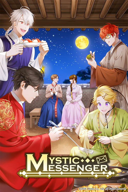 mystic messenger 國際 版
