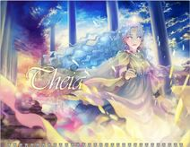 Shine-Theia