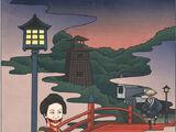 Кутисакэ-онна