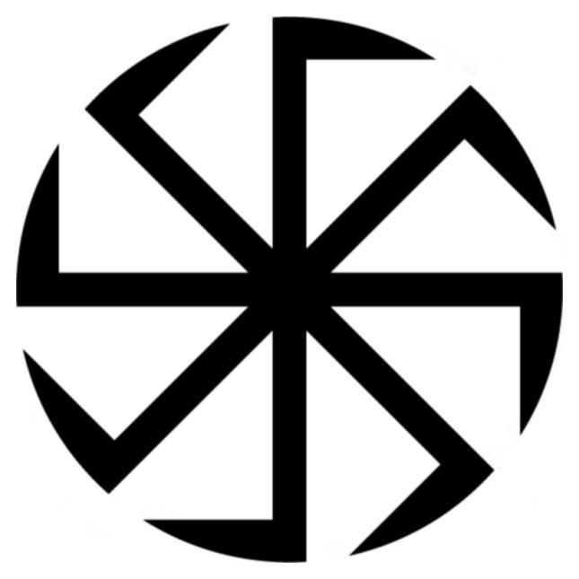 Svarog Mythology Wiki Fandom Powered By Wikia