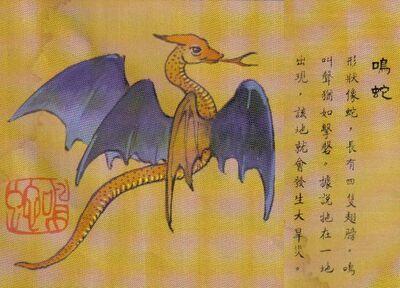 Mingshe
