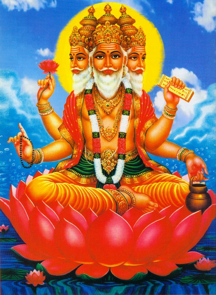 Array - brahma   mythology wiki   fandom powered by wikia  rh   mythology wikia com