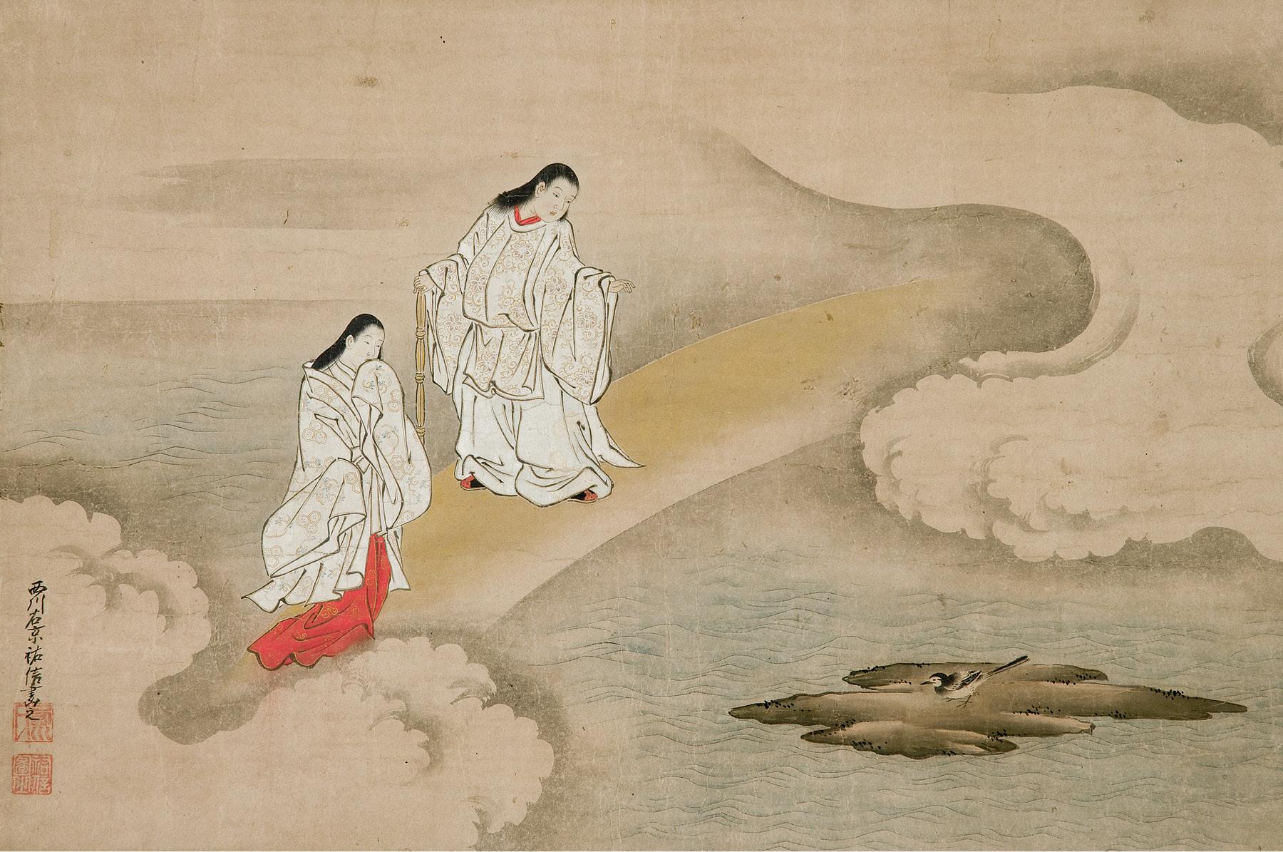 izanagi mythology wiki fandom powered by wikia