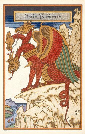 List of Slavic mythical creatures | Mythology Wiki | FANDOM