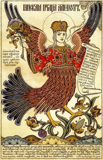 List of Slavic mythical creatures | Mythology Wiki | FANDOM