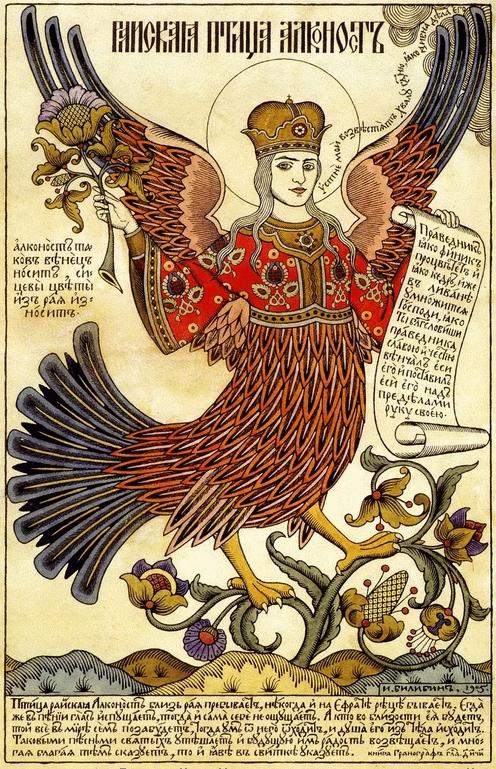 Mythological creatures. Mythological creatures in Russian folklore