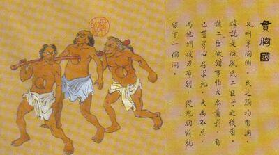 Guanxiong Kingdom