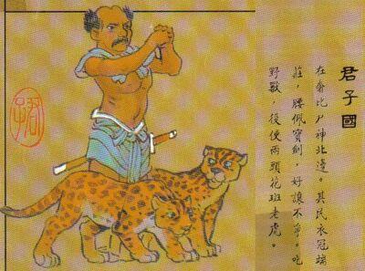 Junzi Kingdom