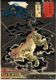 Kuniyoshi Taiba (The End)
