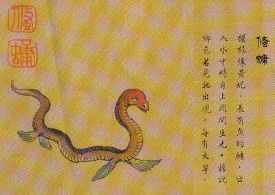 Tiaoyong
